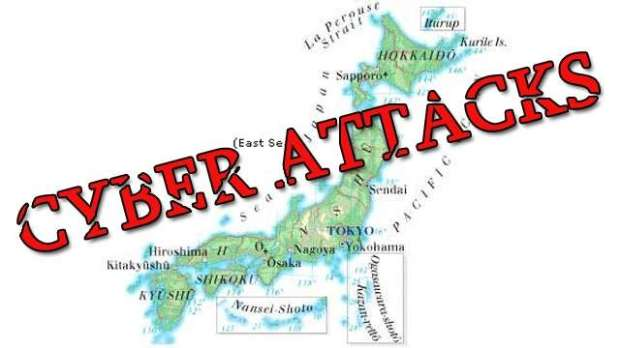 Japan task force to fight cyber crime