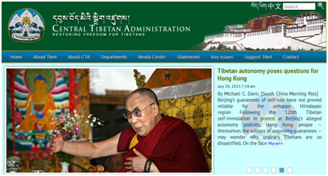 Dalai Lama's Chinese website hacked and infected