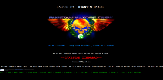 Jaya TV Website Hacked